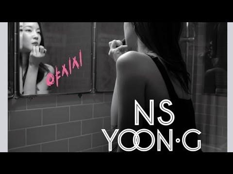 NS Yoon-G (NS 윤지) - If I Love You (Feat. 이단옆차기 Duble Sidekick) [Mini Album - The Way 2..]