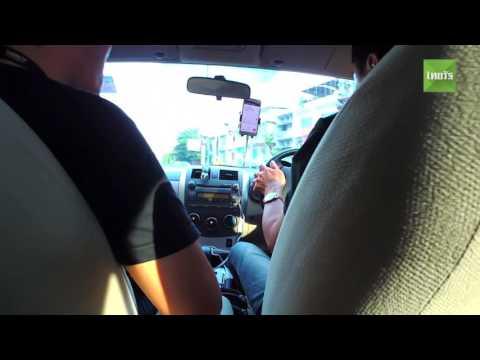 เปิดอ�คนขับ Uber หลัง�รมขนส่งฯ ล่อซื้อทั่ว�รุง (3) | 08-03-60 | สายตรวจโซเชียล