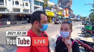 Таиланд LIVE Пляжная улица и ТЦ Central Festival