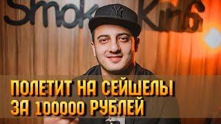 Дом-2 Свежие Новости.Эфир 2 Мая 2016 (2.05.2016)