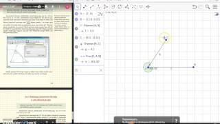 Построение треугольника в Geogebra (при помощи двух сторон и угла (между ними))