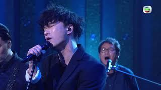 流行經典50年 懷念家駒 Mr. 唱Beyond情人同俾面派對!!