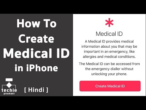 What is Medical ID? How To Create Medical ID in iPhone. iOS10 HINDI