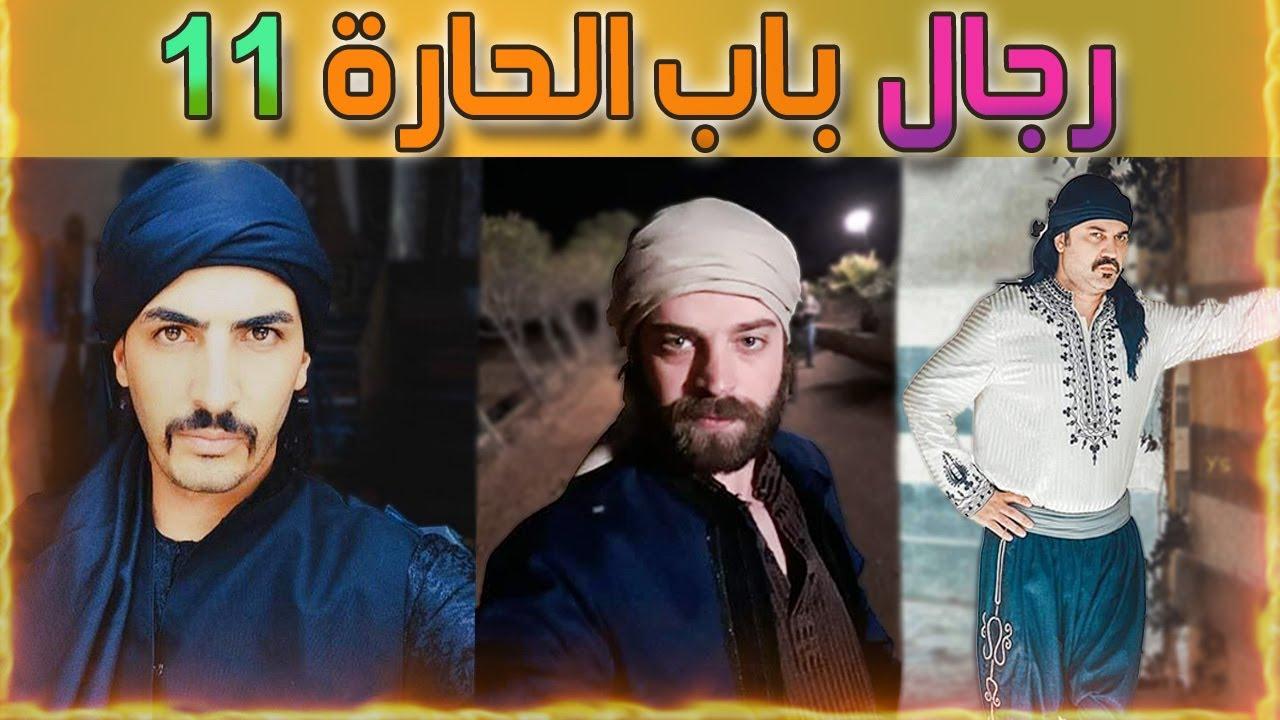 كواليس صادمة مسلسل باب الحارة 11 العكيد الزعيم رمضان 2021 Youtube