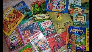 Что мы читаем с дочкой в 4 года, наша домашняя мини библиотека детских книг