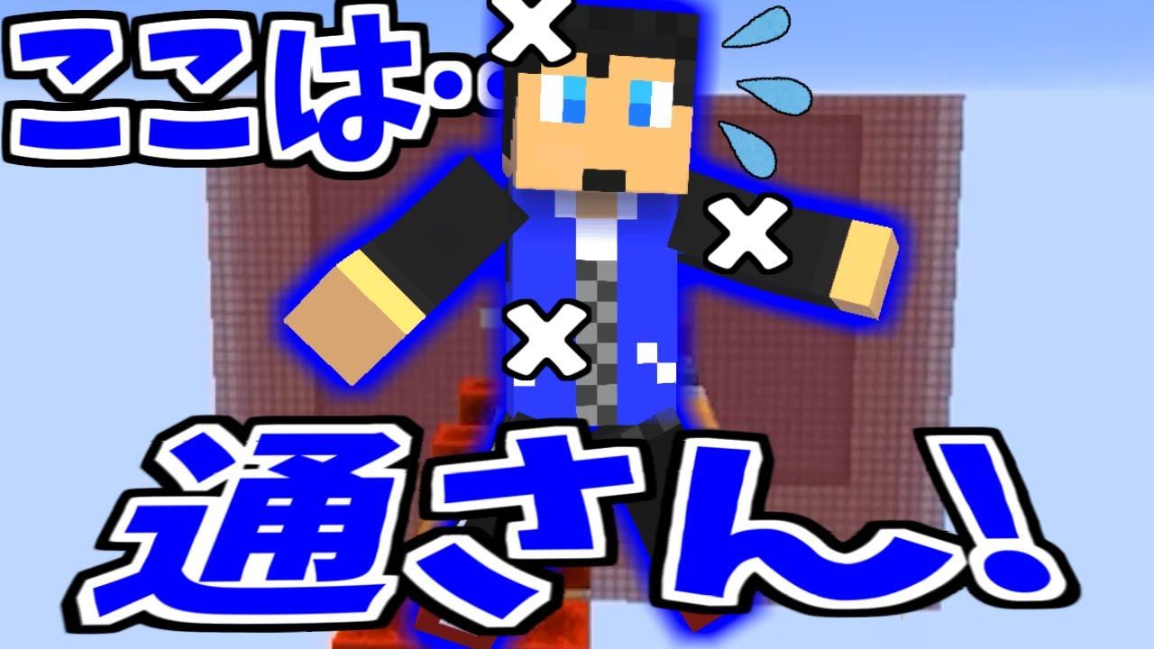 【Minecraft】鉄壁の守りで襲い来るミサイルから自陣を死守するんだ!!【ハニーミサイルウォーズ】