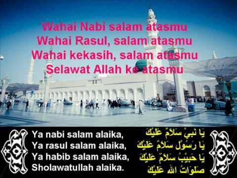 Selawat Ya nabi salam alaika يا نـَبىّ سَلام عَلـَيكَ