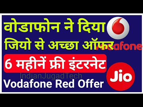 Jio Effect : Vodafone is 6 Months free 60GB 4Data to Vodafone RED Users