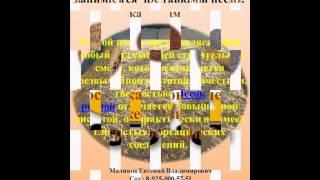 Песок карьерный цена ООО «РусКомРесурс»(, 2013-11-19T12:19:52.000Z)