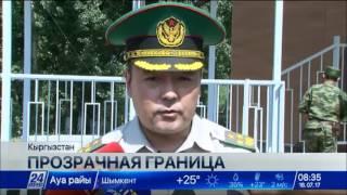 Очередей на границе Казахстана и Кыргызстана скоро не будет