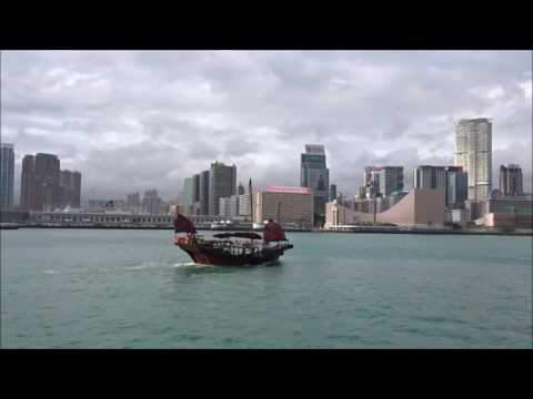 Star Ferry, Harbour Tour, Hong Kong, Victoria Harbour 🇭🇰