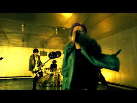 ギターカバー dir en grey THE ⅢD EMPIRE (VESTIGE OF SCRATCHES ver.)