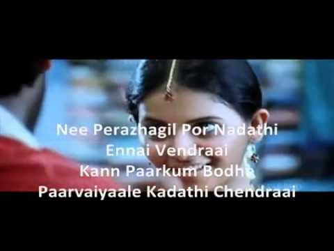 Un perai sollum podhu with lyrics HQ wmv