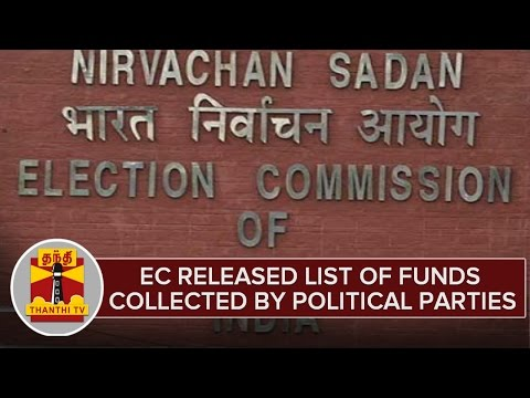 EC Released List Of Funds Collected By Political Parties For Election - Thanthi TV