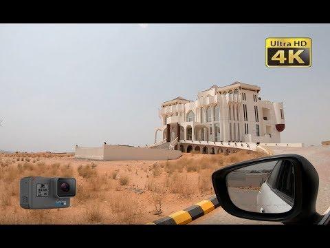 Ghost Palace Al Qasimi In Ras Al Khaimah, 4K Gopro