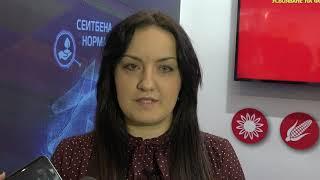 СЛЪНЧОГЛЕД ОТ ЛИМАГРЕЙН - ПРЕДЛОЖЕНИЕ 2020