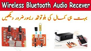 Wireless Bluetooth Audio Receiver TF Card USB Decoding Stereo Transmitter Module From IcStation.Com