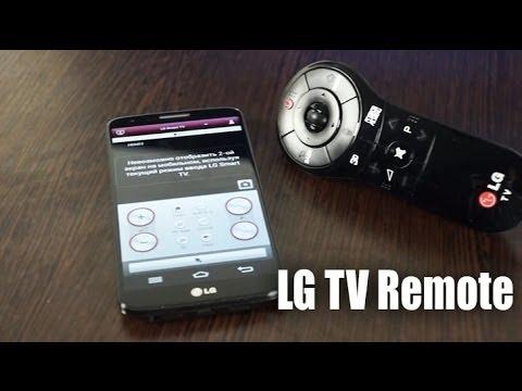 Функции LG Smart TV - управление телевизором при помощи приложения LG TV Remote - Keddr.com