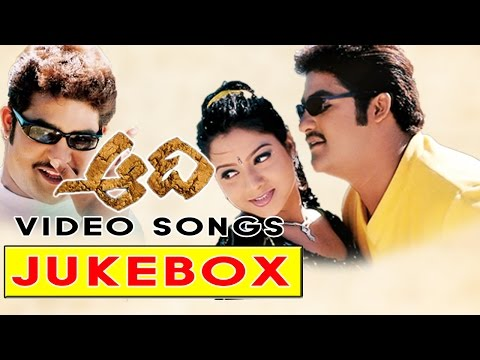 Aadi Telugu Movie Video Songs Jukebox || Jr.Ntr, Keerthi Chawla