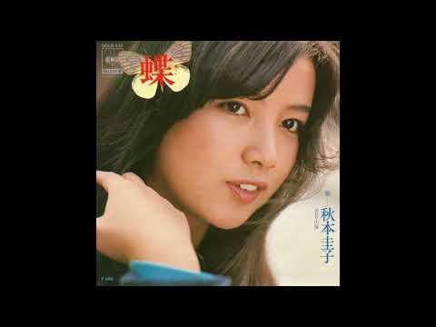 秋本圭子 「蝶」 1976