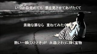 ローズと裕介 - 渚のロマンス
