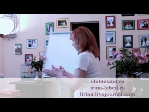 секс знакомства с женщиной в москве без регистрации