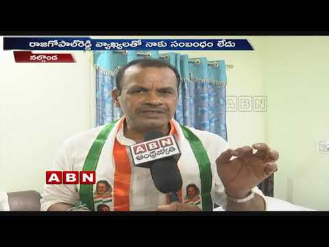 Congress MP Komatireddy Venkat Reddy Face To Face Over Municipal Elections | ABN Telugu