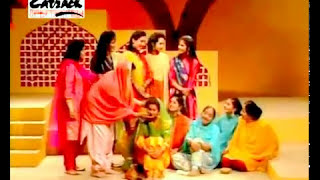 TEREAN MEHLAN DE VICH | Geet Shagna De | Punjabi Marriage Songs | Traditional Wedding Music