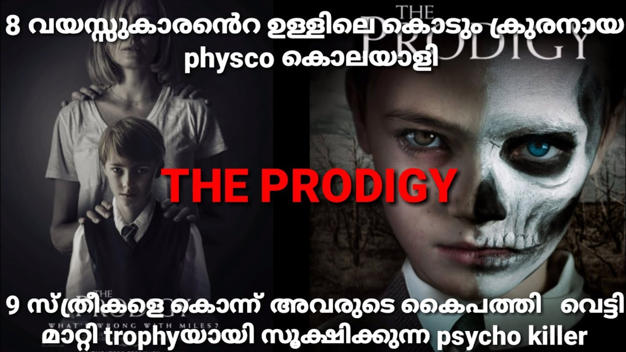 Download THE PRODIGY (2019)Malayalam explanationin|Horror|Thriller|serialkiller|movies talks2.0|The_prodigy