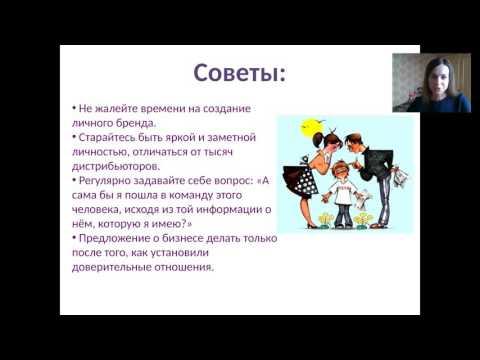 Личный бренд от Татьяны Маньковой 28 02 2016