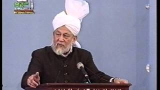 Urdu Khutba Juma on February 16, 1996 by Hazrat Mirza Tahir Ahmad
