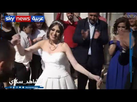 من هناك| لم يوقف وباء كورونا الأردنيين عن الاحتفال وإقامة الأعراس  - نشر قبل 23 ساعة