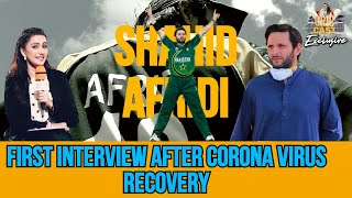 1st Interview   Shahid Afridi recovers from coronavirus   Cricast Exclusive