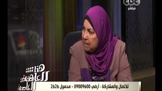 #هنا_العاصمة   د/ سعاد صالح : ترقيع غشاء البكارة حلال بسبب الستر