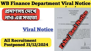 WB Finance Department Viral Notice Fake/Real প্রমান সহ দেখে নাও । WB Finance Department Viral Notice