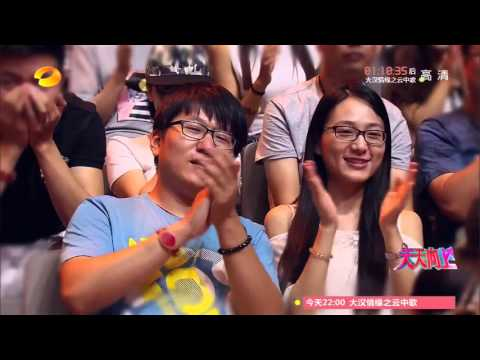 罗夏恩 나하은 Na Ha Eun 天天向上 day day up cut 20150920 eng sub