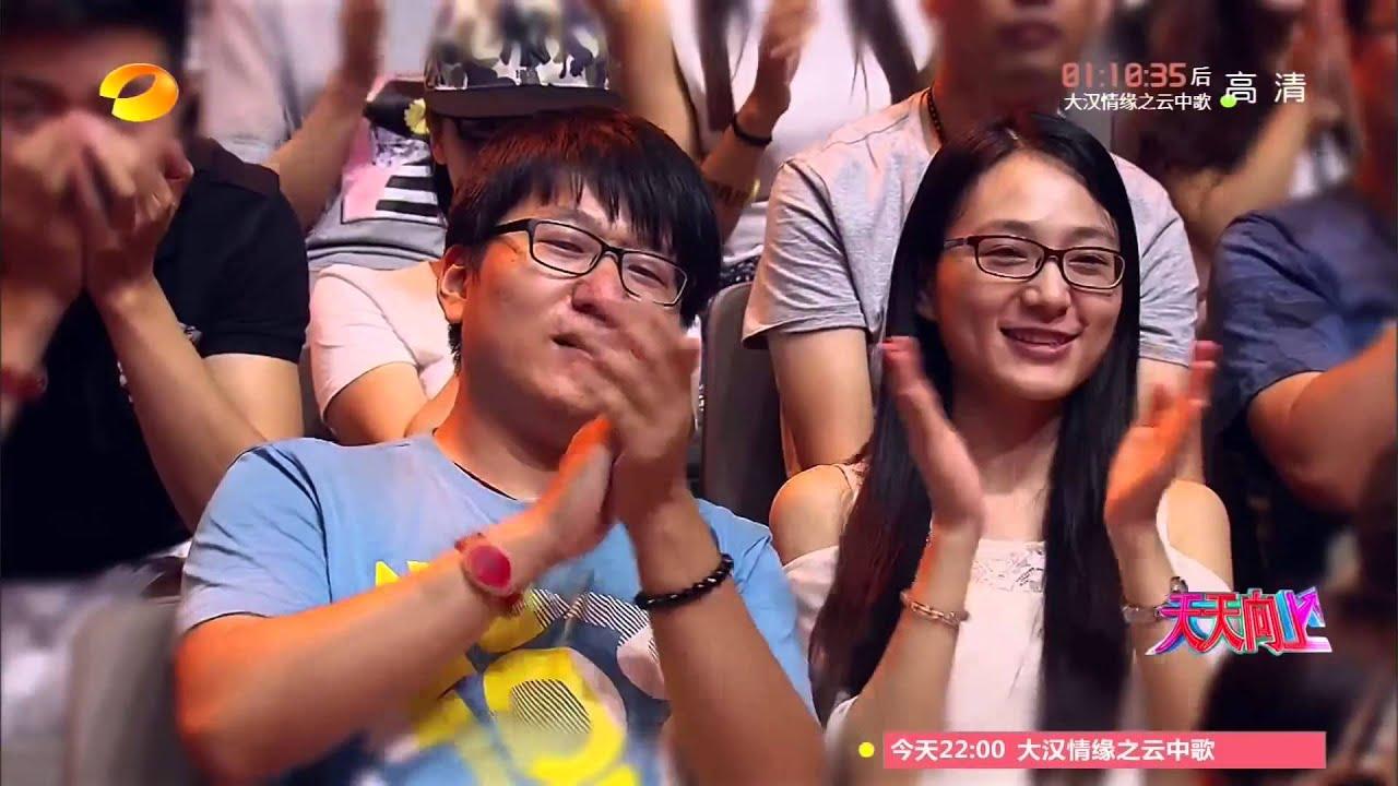 ǽ�夏恩 ˂�하은 Na Ha Eun Ť�天向上 Day Day Up Cut 20150920 Eng Sub Doovi
