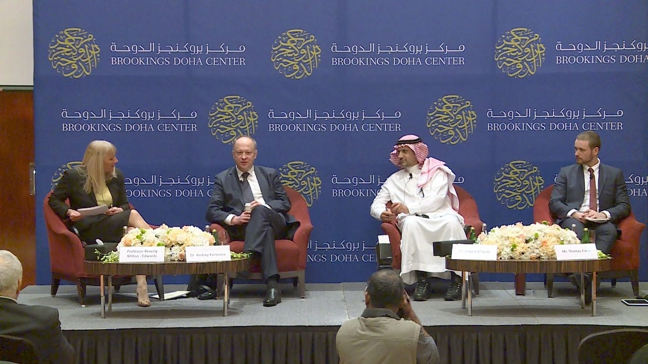 brookings doha center essay contest The prospects for reform in islam duderija argues that critical-progressive scholar-activists contest profiling the islamic state, brookings doha center.