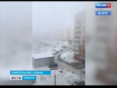 Ситуацию со смогом в Братске прокомментировал мэр города