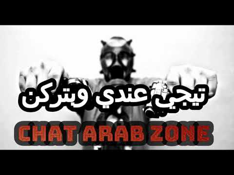 كلمات نهاية العالم - مروان موسى |  ARAB ZONE