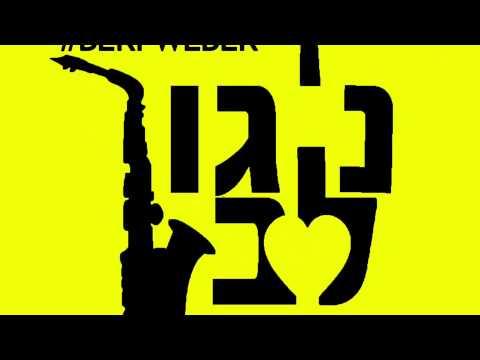 Nigun Lev ניגון לב By Beri Weber