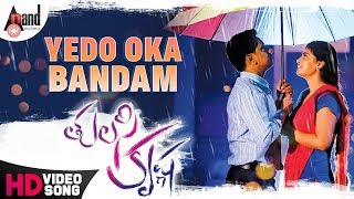 Tulasi Krishna | Yedo Oka Bandam | HD Video Song | Sanchari Vijay | Megha Shree | Kiran Ravindranath