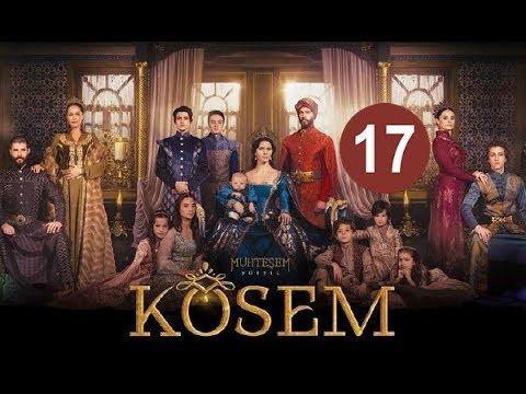 Ko'sem / Косем 17-Qism (Turk seriali uzbek tilida)