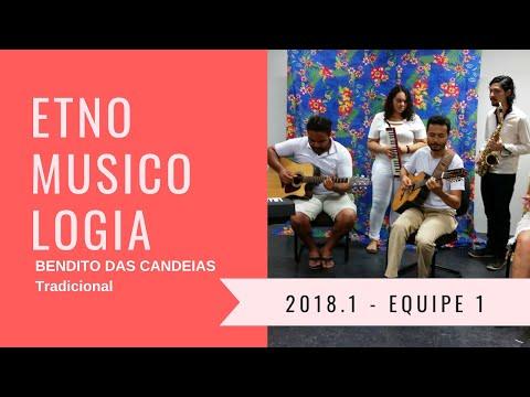 BENDITO DAS CANDEIAS (Tradicional) / Etnomusicologia