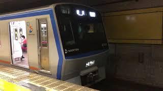 響け日立GTO-VVVF! 相鉄8000系8705編成 湘南台SO37発車