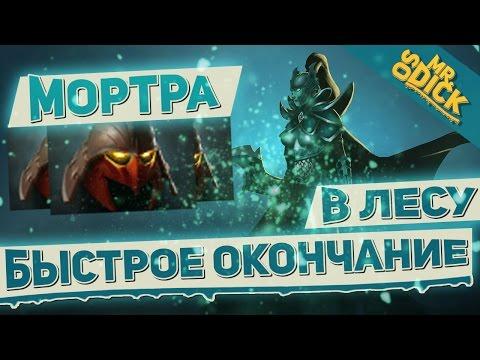 видео: ЛЕСНАЯ ФАНТОМКА И БЫСТРЫЙ КОНЕЦ! | phantom assassin dota 2