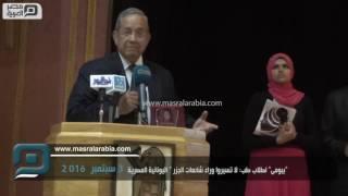 """السفير جمال بيومي: مصر لا تملك جزر في اليونان """"مجرد شائعات"""""""