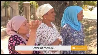 Жители Арыси недовольны ходом ремонта