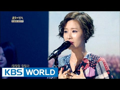 Park Kiyoung - coordination   박기영 - 조율 [Immortal Songs 2/2016.07.09]