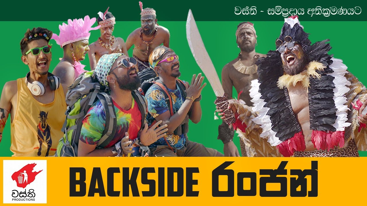 Backside Ranjan - Wasthi Productions